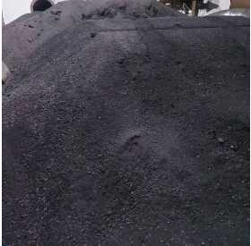 Than đá cám Indo Gar 4200